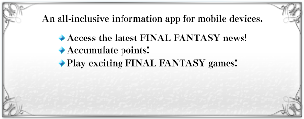 FINAL FANTASY PORTAL APP SQUARE ENIX - Cleaning invoice template free square enix online store