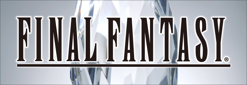 Final fantasy portal app square enix final fantasy portal site fandeluxe Choice Image